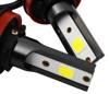 Zestaw żarówek H11 LED 6000K seria V5